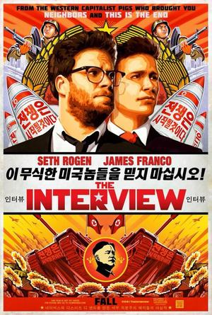 The_Interview_2014_poster (2)